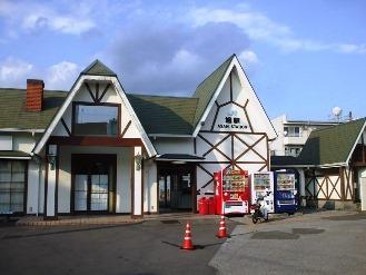 kouchiasahi1.jpg