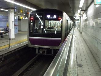 minamimorimachi1.jpg