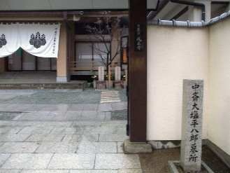 minamimorimachi11.jpg