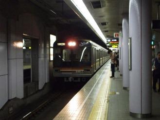 minamimorimachi2.jpg