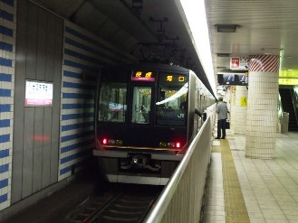 minamimorimachi3.jpg