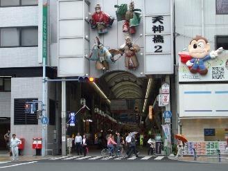 minamimorimachi4.jpg