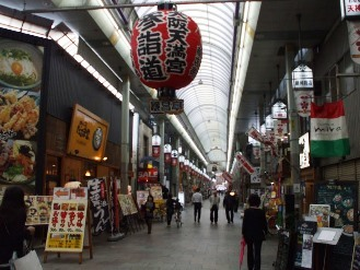 minamimorimachi5.jpg