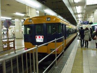 nagoya501.jpg