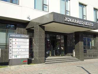yuzhnosakhalinsk62.jpg