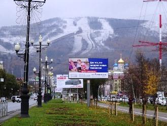 yuzhnosakhalinsk72.jpg