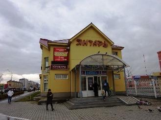 yuzhnosakhalinsk73.jpg