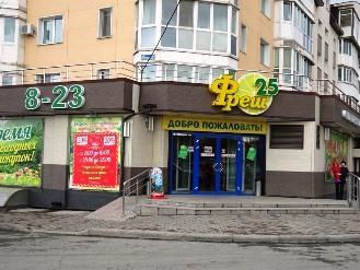 yuzhnosakhalinsk80.jpg