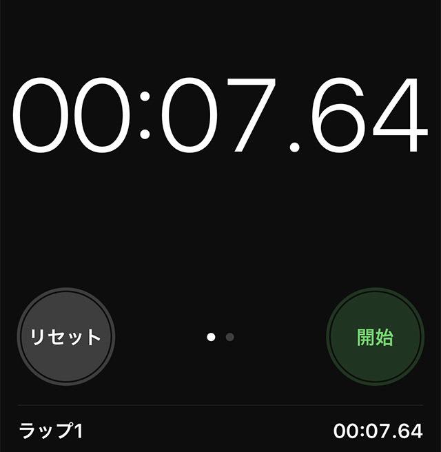 2_201801191046400d1.jpg