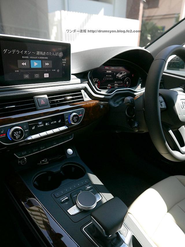AudiA4_70_201802112349429f2.jpg