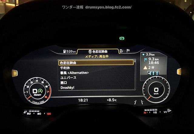 AudiQ2VC_92.jpg