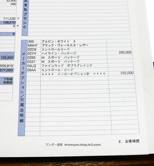BMWX3_01_20171229002800549.jpg