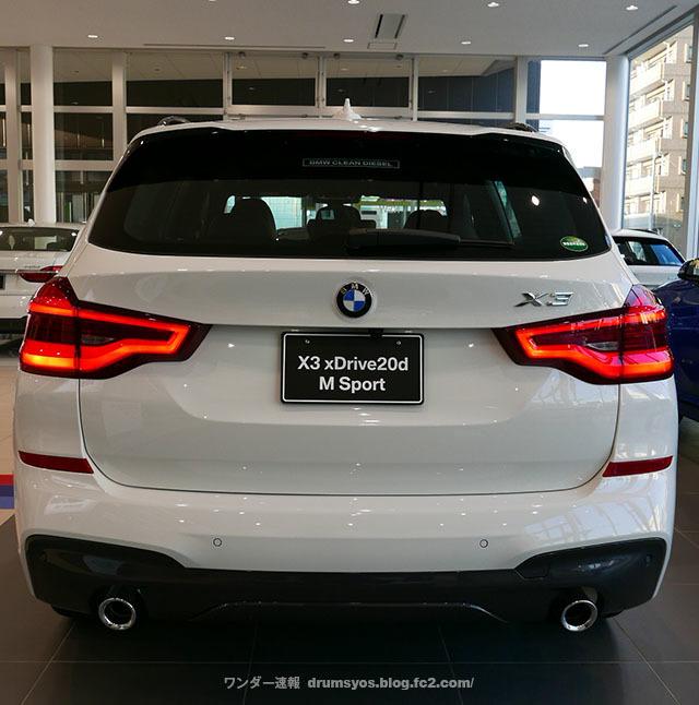 BMWX3_10_20180102170540feb.jpg