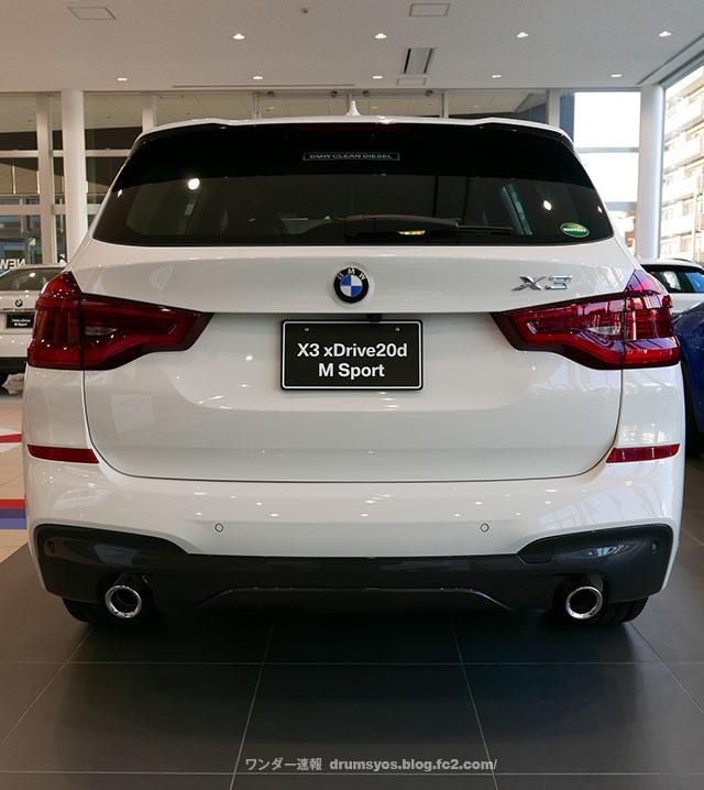 BMWX3_20_20180102170557149.jpg