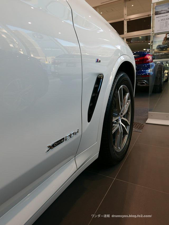 BMWX3_21_2018010217055876a.jpg