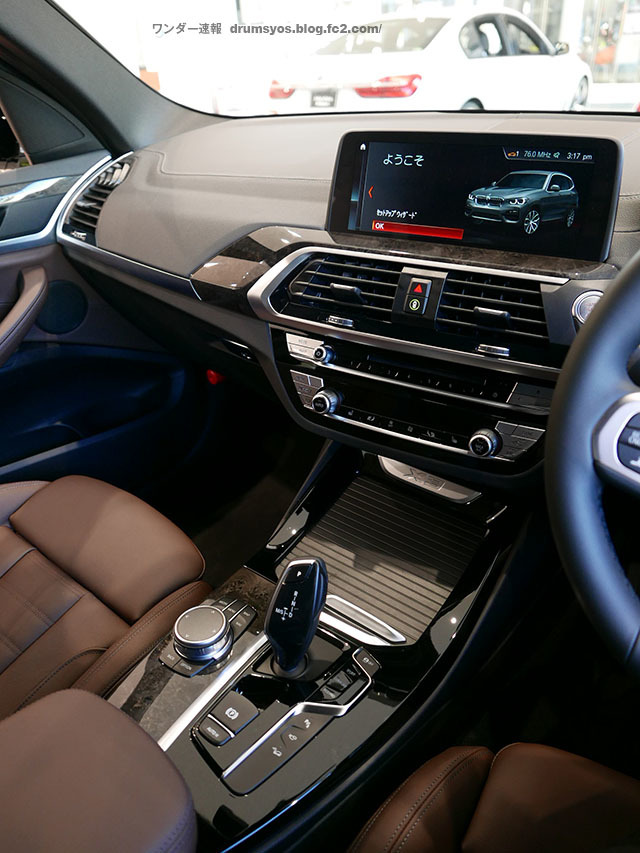 BMWX3_53_2018010223312364f.jpg