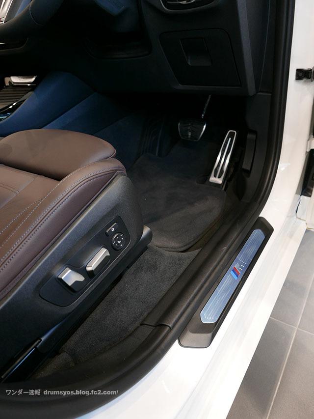 BMWX3_59.jpg