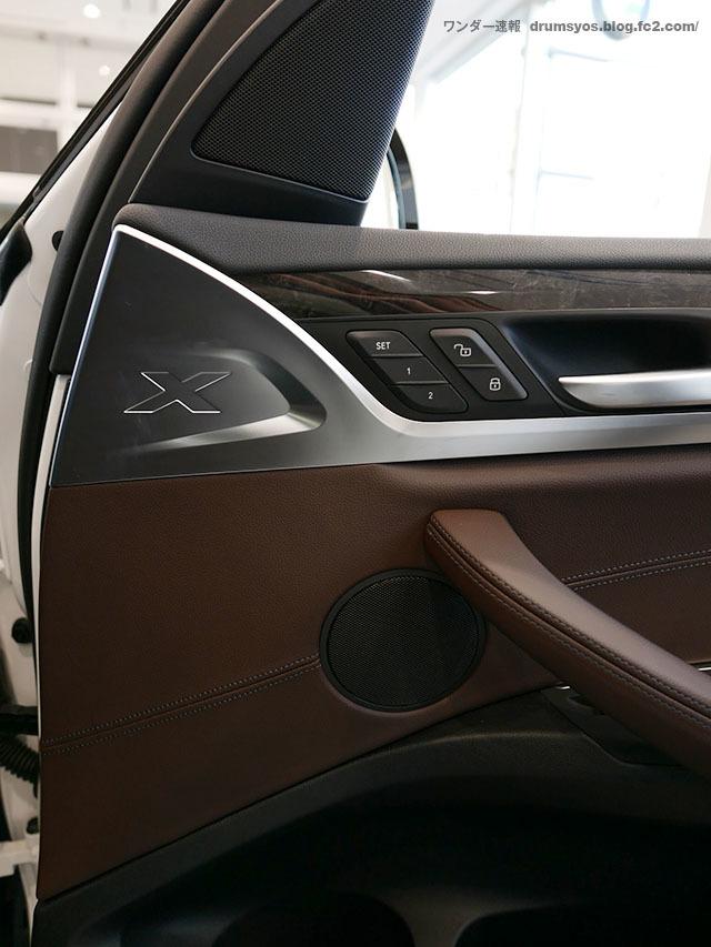 BMWX3_61.jpg