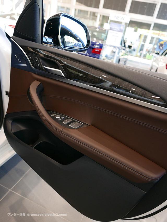 BMWX3_63.jpg