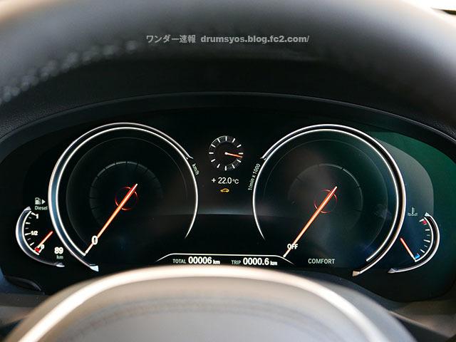 BMWX3_65.jpg