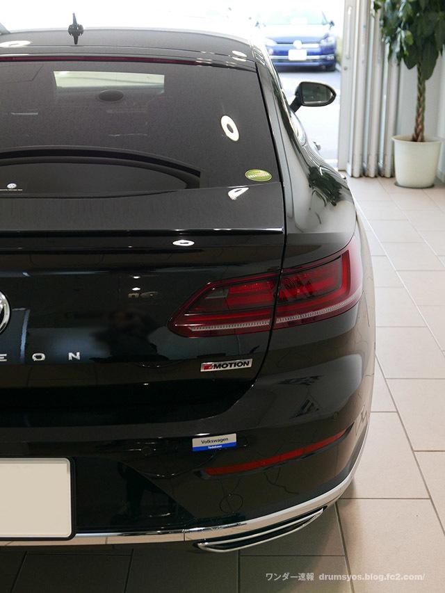 VW_Arteon11.jpg