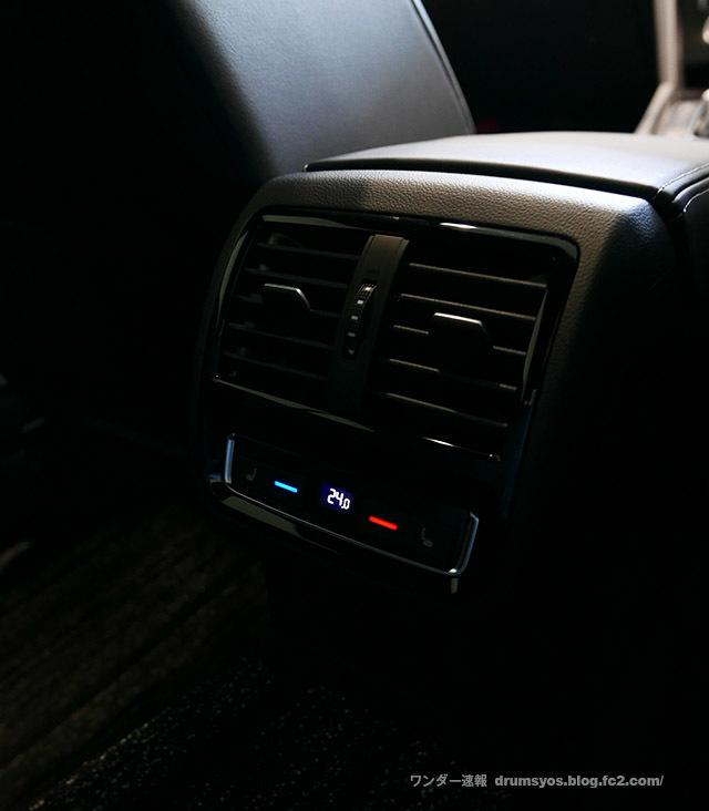 VW_Arteon31.jpg