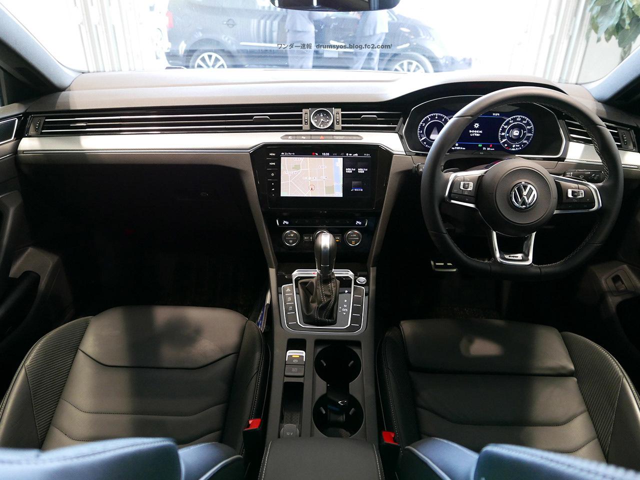 VW_Arteon32.jpg