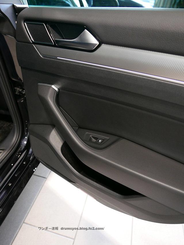 VW_Arteon34.jpg