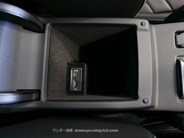 VW_Arteon38.jpg