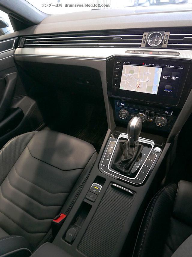VW_Arteon42.jpg