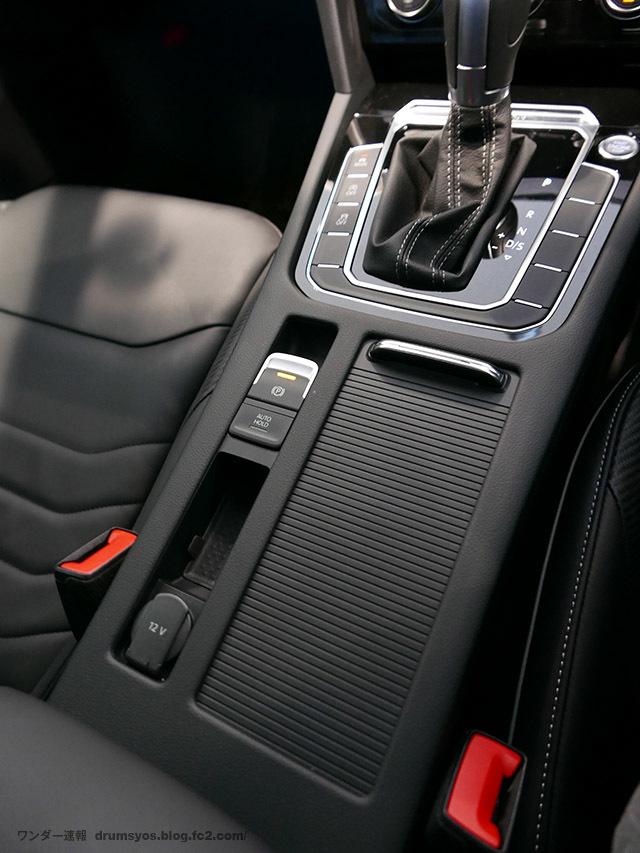 VW_Arteon43.jpg