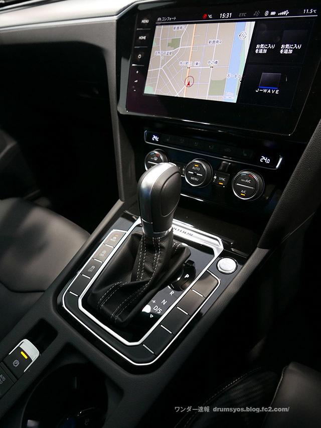 VW_Arteon44.jpg