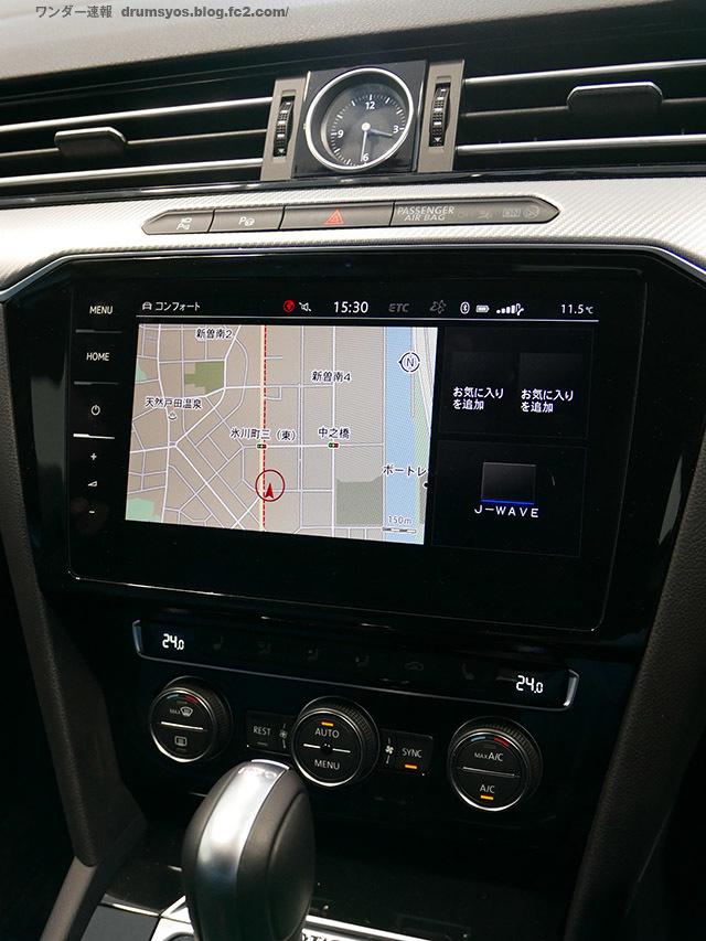 VW_Arteon46.jpg