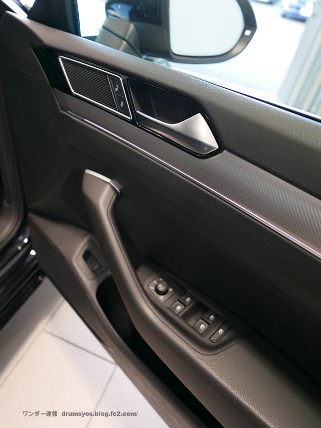 VW_Arteon55.jpg
