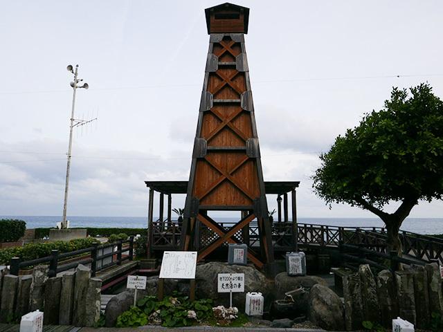 atagawa07.jpg