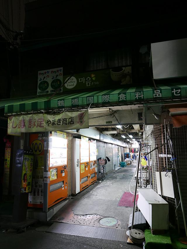 tsuruhashi05.jpg