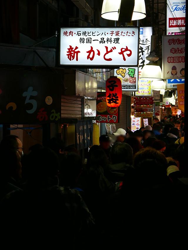 tsuruhashi06.jpg