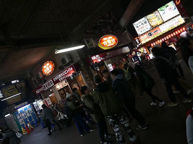 tsuruhashi13.jpg