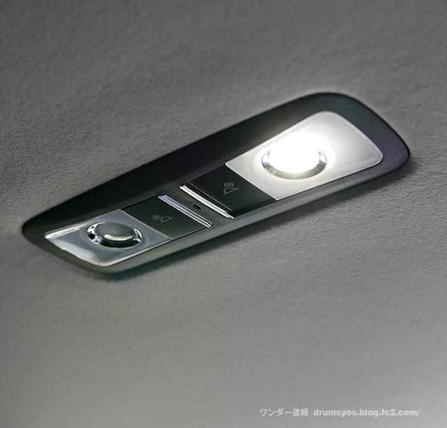 vezelhybrid29.jpg
