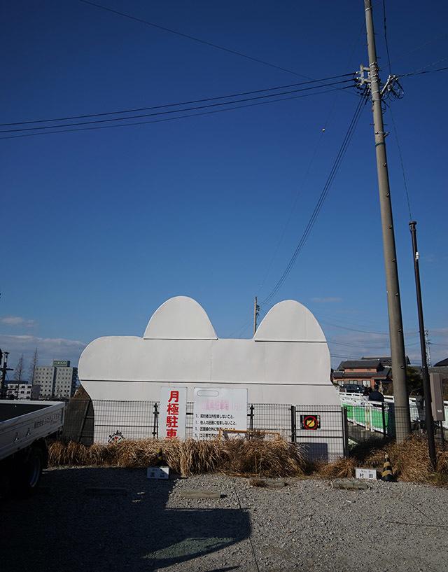 yakimono03.jpg