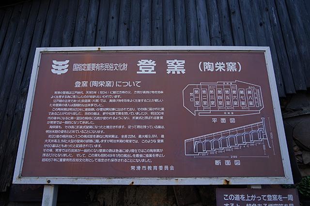 yakimono15.jpg