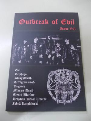 20180222-outbreak - 1