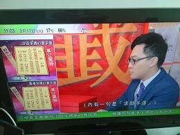 DSC_2324今年の香港は?
