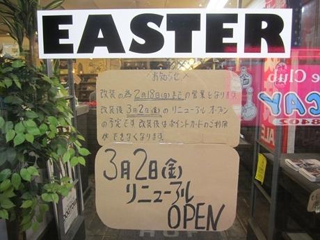 IMG_68172012_easter_kashiwa_easterkashiwa.jpg
