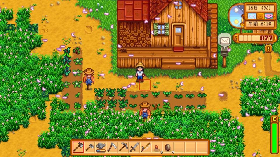 spring01farm.jpg