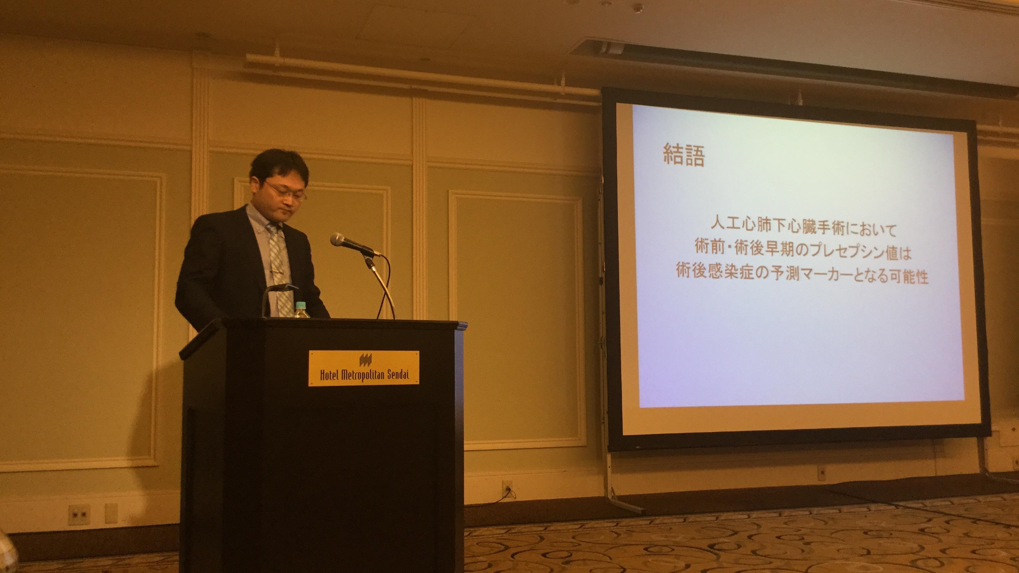 鈴木先生セプシスセミナー講演