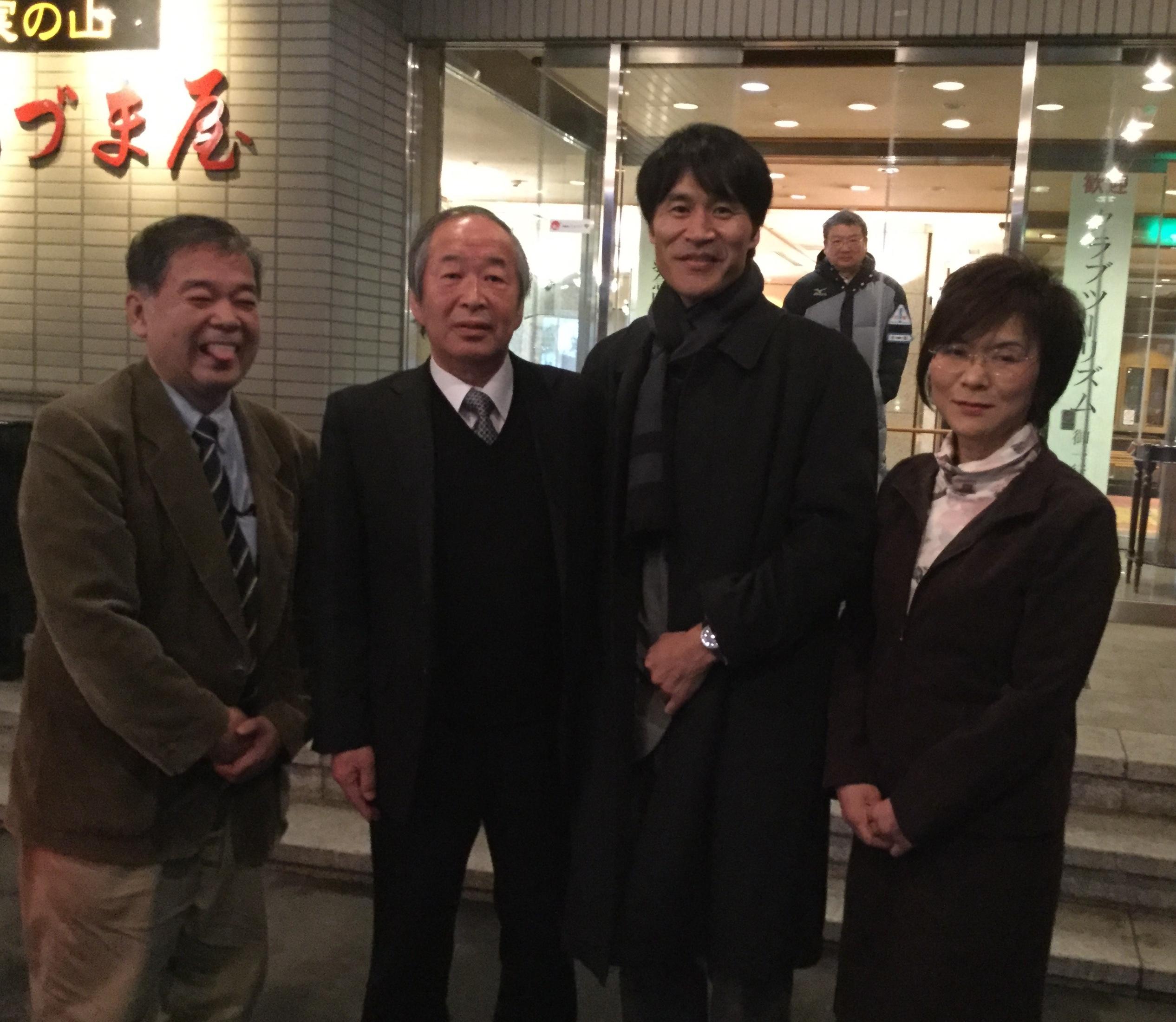 上山市医師会会長原田先生と関根医師夫妻
