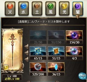 fc2_k_3152.jpg
