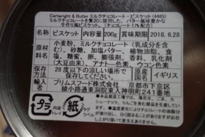 DSC00775 (640x427)