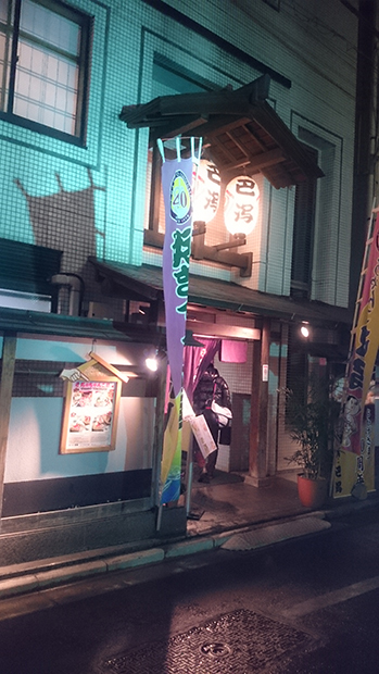 18フィッシングショー横浜 (1)